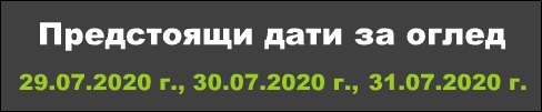 dati-ogledi-24072020