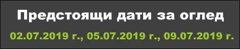 dati-ogledi-26062019