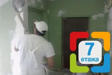Paketi-za-vhod-7-etaja