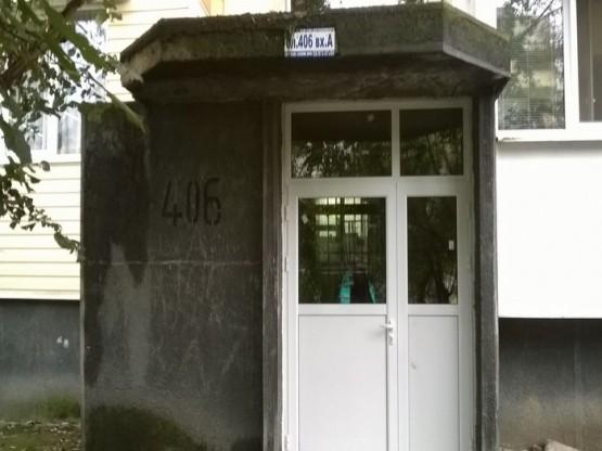 Snimki-Ovcha-Kupel-406-A-1