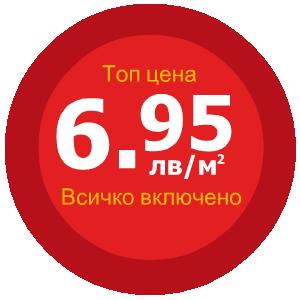 top-cena-osvejavane-2019