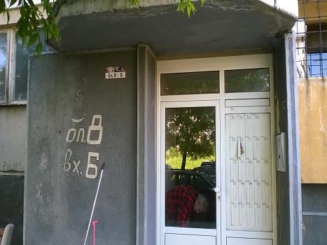 1-Snimki-Levski-8-V