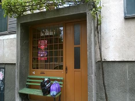 1-Snimki-Mladost-368-A