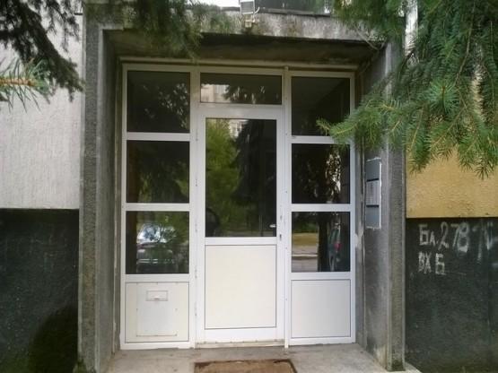 Snimki-Drujba-273-B-1