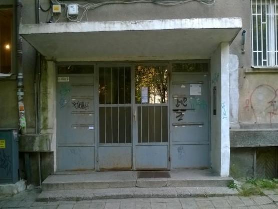 Snimki-Geo-Milev-46-B-1
