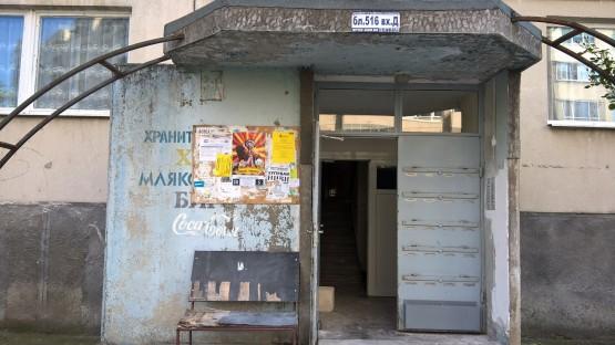Snimki-Ovcha-Kupel-516-d (24)